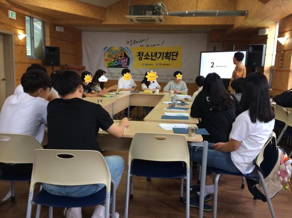 2021 틴틴페스티벌 청소년기획단 모집안내